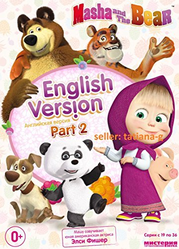 (Masha and the bear 19-36 episodes. English version licensed edition 2016 PAL (regionless player required))