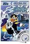 Static Shock - The New Kid (Mini-DVD)
