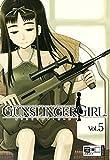 Gunslinger Girl 05
