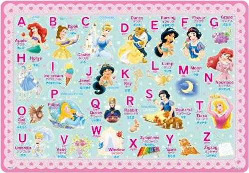 Disney Princess Alphabet - The! DC-26-050 Let's Play with ABC and Disney child puzzle 26 piece Princess (japan import)