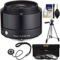 Sigma 19mm f/2.8 EX DN Art Lens with 3 UV/CPL/ND8 Filters + Tripod + Kit for Sony Alpha E-Mount Digital Cameras