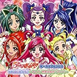 Vocal Album 2 by Yes! Precure 5 Gogo (2008-12-03)
