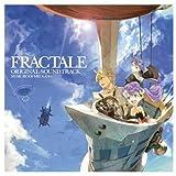 Fractale (Original Soundtrack)