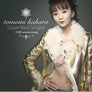 『Super Best Singles~10th Anniversary』