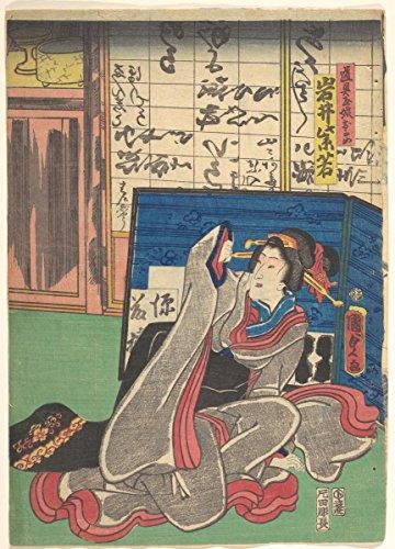 Historic Pictoric Fine Art Print   Utagawa Kunisada II   Iwai Shijaku II as Okame, The Daughter of a Furniture Store   Japan   Edo Period (1615-1868)   Vintage Wall Art   11in x 14in - Edo Period Furniture