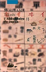 L'Abécédaire du Japon par Takashi Moriyama
