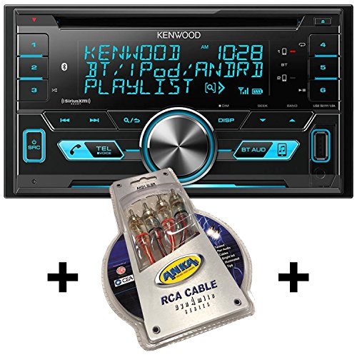 Kenwood Package X1 Dual-DIN USB AAC WMA MP3 CD Receiver with External Media Control Newer Model
