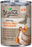 Purina Beyond Grain-Free Chicken & Sweet Potato Recipe in Gravy Adult Wet Dog Food