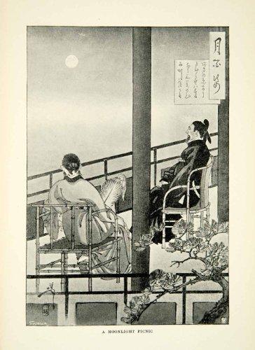 1899-print-moonlight-picnic-food-eat-japan-balcony-night-time-figures-men-dine-original-halftone-pri