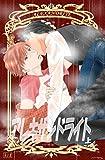 ALEXANDRITE 1: karadakarahajimarukankei soremohitotsunoainokatachi (Japanese Edition)