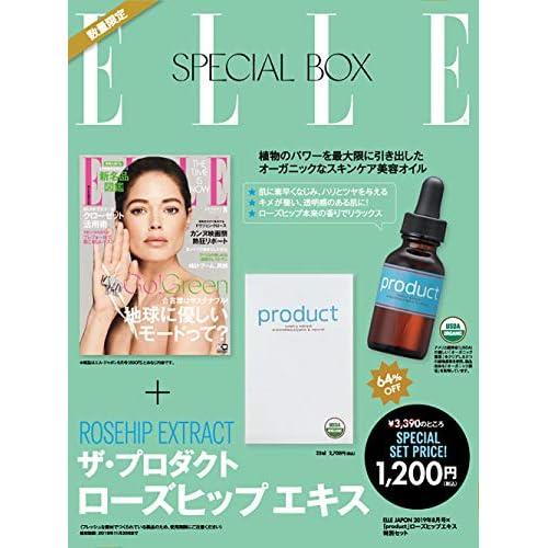 ELLE JAPON 2019年8月号 画像