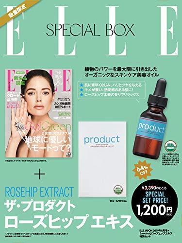 ELLE JAPON 2019年8月号 画像 A