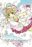 img - for Cardcaptor Sakura: Clear Card 7 book / textbook / text book