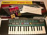 : Yamaha PortaSound PSS-50 Electronic Keyboard