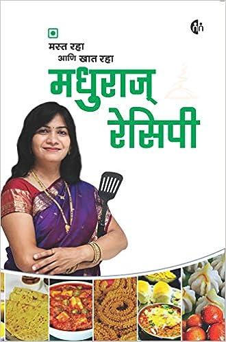 Book marathi recipes in