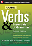 Arabic Verbs & Essentials of Grammar, 2E (Verbs and Essentials of Grammar Series)