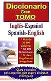 Diccionario Gran Tomo, Tomo, 9706665234