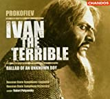 Ivan the Terrible / Ballad of an Unknown Boy