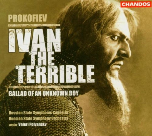 UPC 095115115329, Ivan the Terrible / Ballad of an Unknown Boy