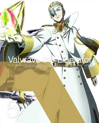 Valvrave The Liberator - 2nd Season Vol.5 (DVD+CD) [Japan LTD DVD] ANZB-9063