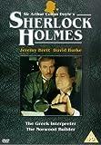 Sherlock Holmes: The Greek Interpreter/The Norwood Builder [DVD]