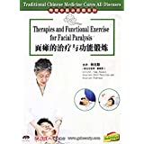 Traditional Chinese Medicine Cures All Diseases - Therapies and Functional Exercise for Facial Paralysis by Yang Zhaoqin DVD