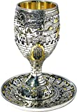 Silver Plated KIDDUSH CUP with Matching Tray Jewish Shabbat Set Jerusalem Of Gold Judaica Gift Large