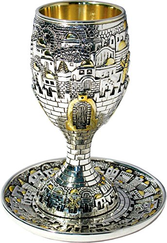 (Silver Plated KIDDUSH CUP with Matching Tray Jewish Shabbat Set Jerusalem Of Gold Judaica Gift Large)