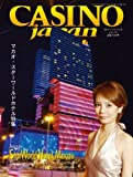 CASINO japan(カジノジャパン)vol.19 [雑誌]
