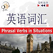 English - Vocabulary Master - For Chinese Speakers: Phrasal Verbs in Situations - Proficiency Level B2-C1 (Listen & Learn) | Dorota Guzik