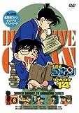 Detective Conan: Part 14, Vol. 8 [Region 2]