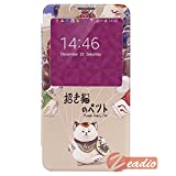 Zeadio Stylish Design Flip Case Battery Replacement Cover for Samsung Galaxy Note 3 III N9000 N9005 - Design T14