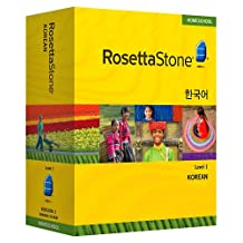Rosetta Stone Homeschool Korean Level 1 including Audio Companion