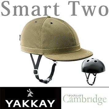 Yakkay Base Casco Smart 2/Beige