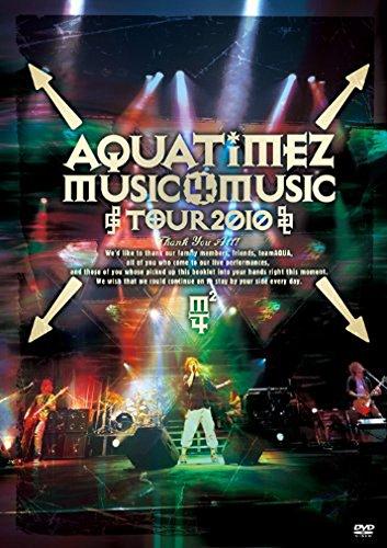 Aqua Timezの買取比較一覧(人気...