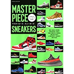 MASTER PIECE SNEAKERS 表紙画像