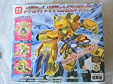 Japan Import Medarot battle Medarot Ekusaizu normal ver