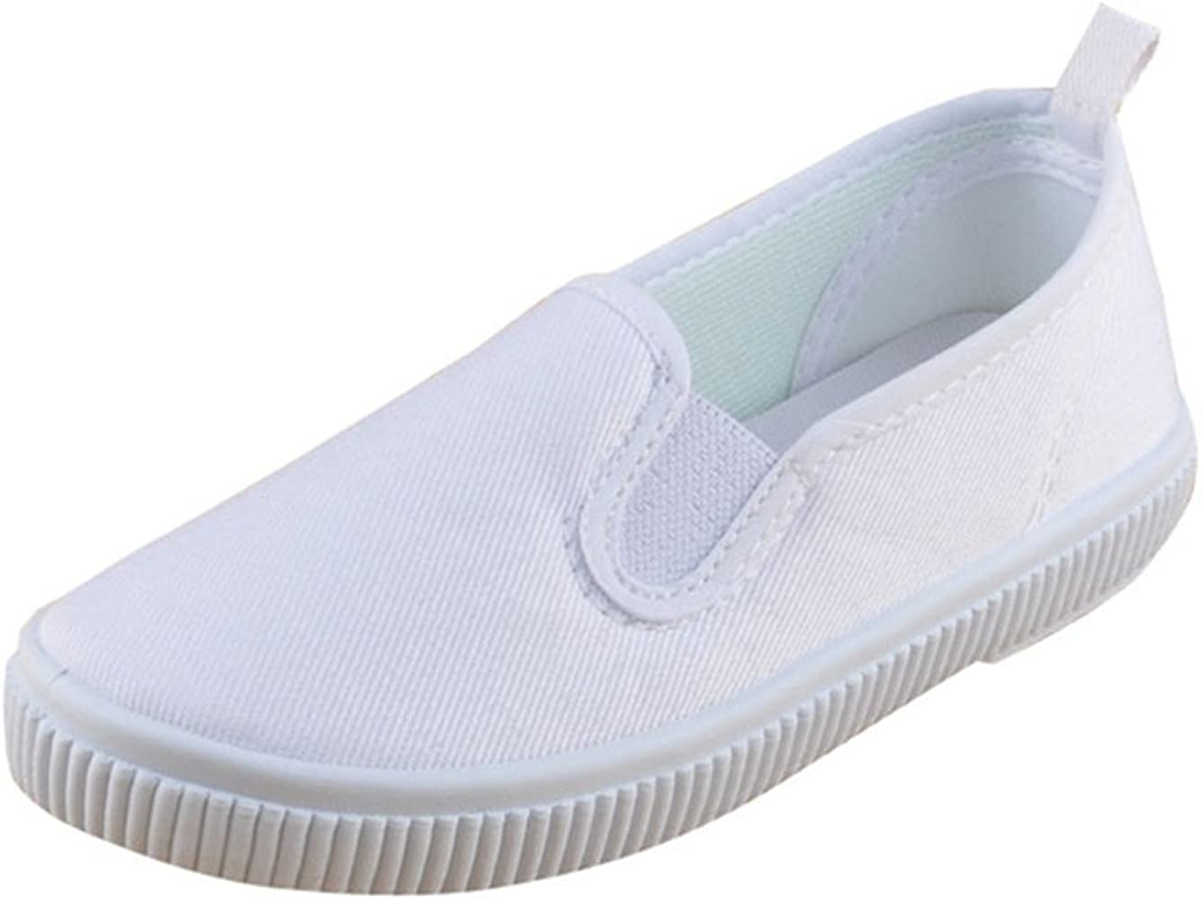 B\u0026G Kids Canvas White Uniform Sneaker