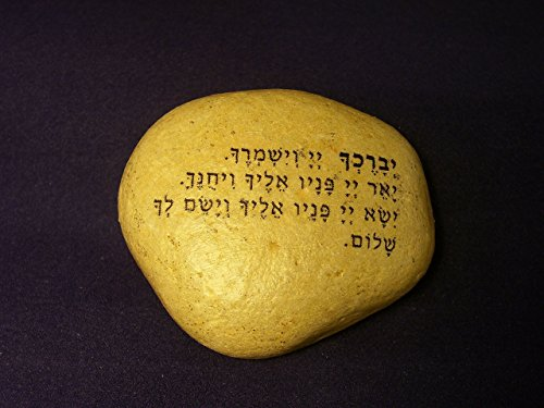 Judaism The Aaronic Benediction Aaron's Prayer Blessing Prayer for Israel in Hebrew Stone Decoration OOAK Torah Tanakh Gift Figurine Statue