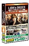 [DVD]Law & Order 性犯罪特捜班 シーズン4 DVD-SET