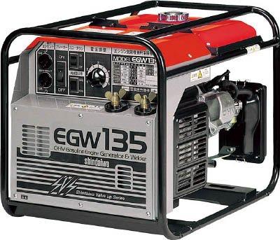 新ダイワ エンジン溶接機 EGW135