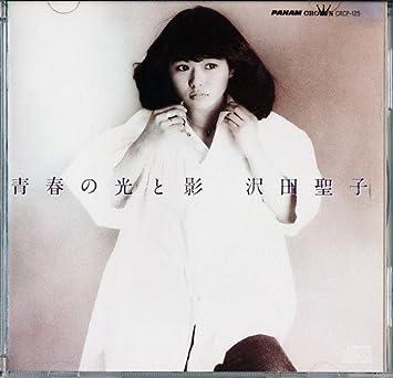 Images of 青春の光と影 - JapaneseClass.jp