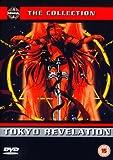 Tokyo Revelation - Manga [UK Import]