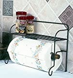 "Wire Black Paper Towel Holder Rack with Shelf 10"" H"