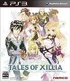 Tales of Xillia (LATAM) PS3