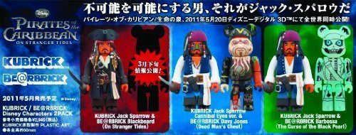 Medicom Pirates Of The Caribbean 4: Jack Sparrow Kubrick & Blackbeard Bearbrick 2-Pack ()
