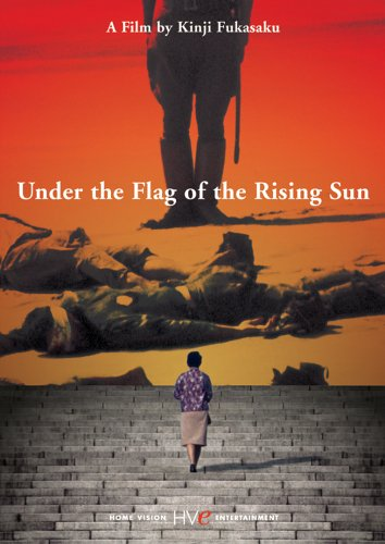 Under the Flag of the Rising Sun by HIDARI,SACHIKO