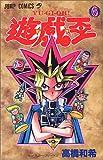 遊・戯・王 6 (ジャンプコミックス)