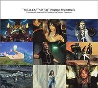 FINAL FANTASY VIII オリジナルサウンドトラックの商品画像
