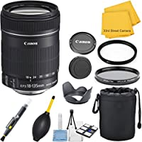 Canon EF-S 18-135mm f/3.5-5.6 IS Standard Zoom (White Box Packaging) 33rd Street Lens Bundle for Canon Digital SLR Cameras